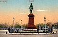Таганрог был основан в 1698 году Петром Первым и стал первой военно-морской базой России, первым российским портом на...