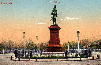 History of Taganrog - The Peter the Great Monument in the city of Taganrog on a 19th-century postcard.