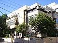 PikiWiki Israel 15189 Shaul Tchernichowsky house in Tel Aviv.JPG