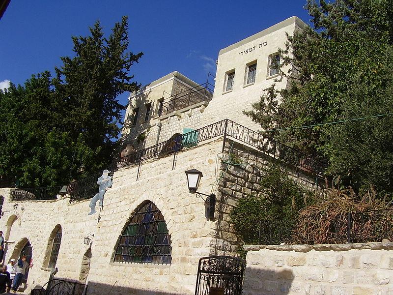 מוזיאון בית המאירי בצפת