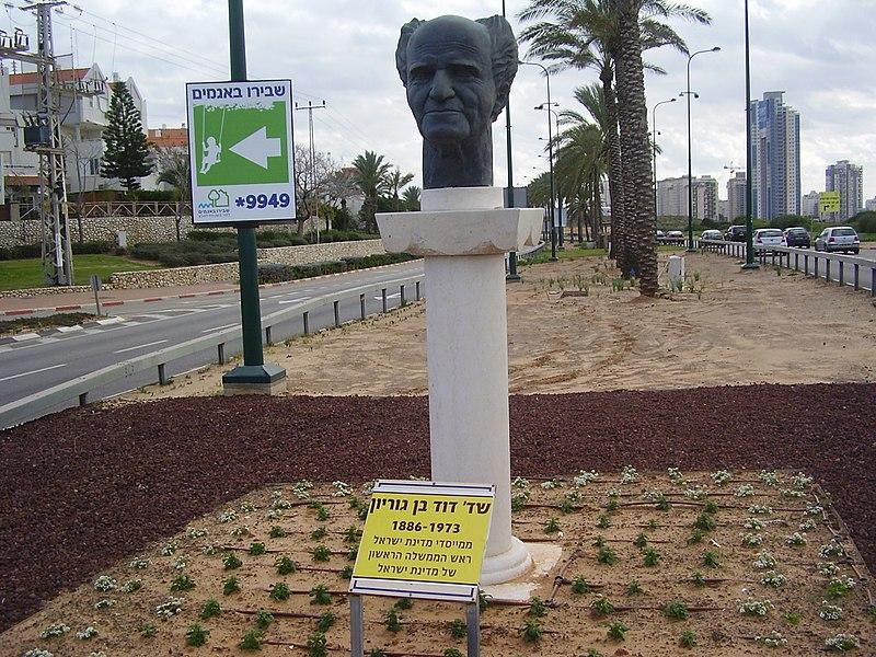פסל דוד בן גוריון בנתניה
