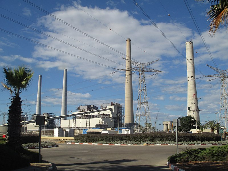 תחנת הכוח אורות רבין