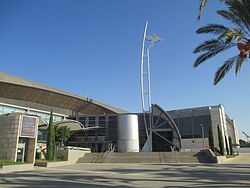 PikiWiki Israel 40578 Israel Trade Fairs amp; Convention Center.JPG