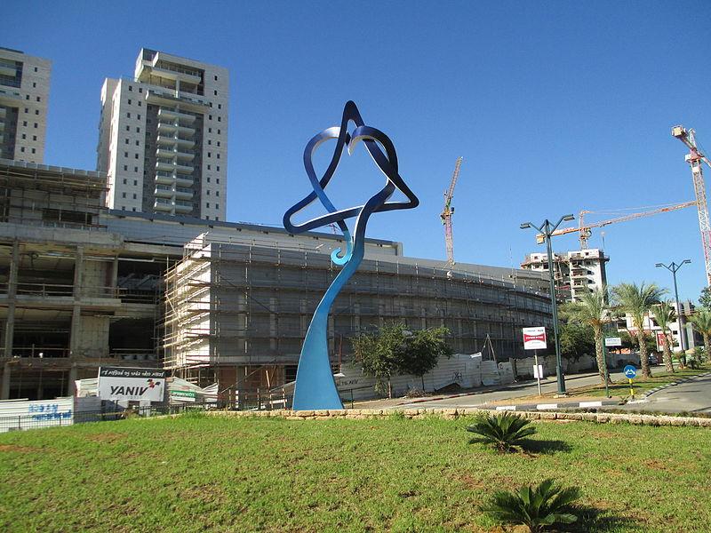 כיכר חי דבי בבאר יעקב
