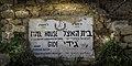 PikiWiki Israel 52882 cities in israel.jpg