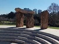 PikiWiki Israel 53351 dolmen in the rock garden at ganei yehoshua park.jpg