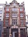 Pioneer Buildings, Dale Street, Liverpool.jpg