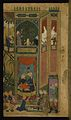 Pir 'Ali al-Jami - A Court Scene with Timur and His Maiden From Khwarezm - Walters W64837A - Full Page.jpg