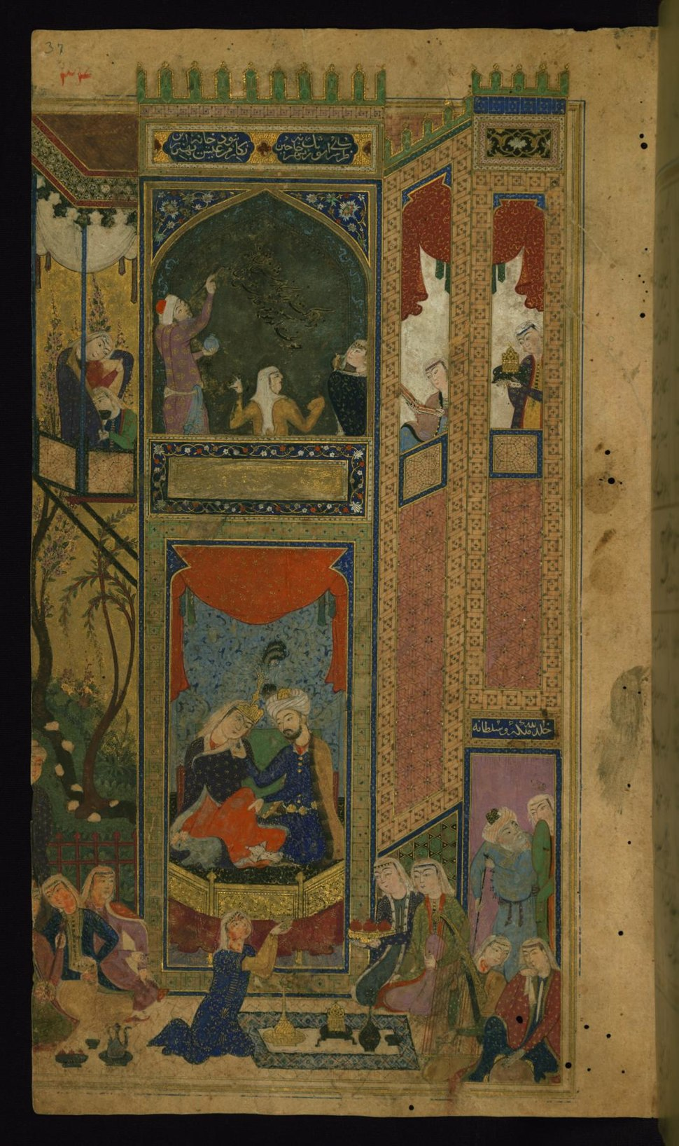 Pir 'Ali al-Jami - A Court Scene with Timur and His Maiden From Khwarezm - Walters W64837A - Full Page
