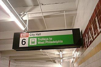 City Hall station (SEPTA) - Image: Plaque Trolleys