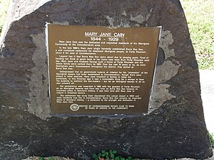 Mary Jane Cain - Memorial plaque to Mary Jane Cain.