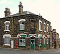 Post Office, Horbury Taken by Flickr user (14th October 2012).jpg