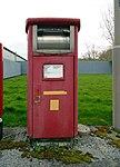Post box 624 on Spindus Road.jpg