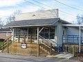 Post office in Unionville, Indiana.jpg