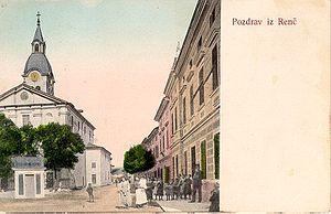Renče - Old postcard from Renče