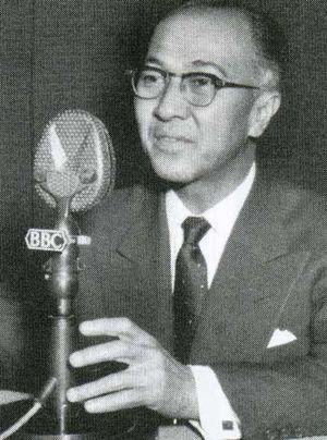 Pote Sarasin - Image: Pote Sarasin 1957