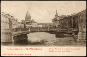 Potseluev Bridge - Image: Potseluev Bridge postcard