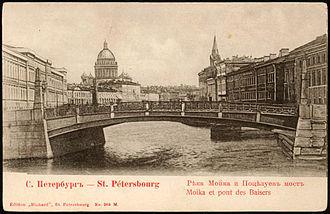 Potseluev Bridge - Image: Potseluev Bridge postcard