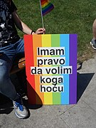 Pride Serbia 2019 - I have the right to love whoever I want.jpg