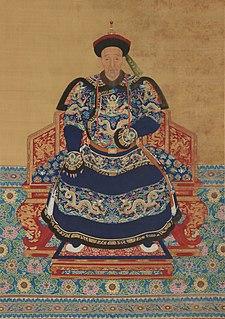 Boguoduo Prince Zhuangjing of the First Rank