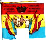 Princial flag of United Principalities of Romania (reconstituted).png