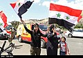 Pro-government Syrians demonstration in Damascus after US missile strike 05.jpg
