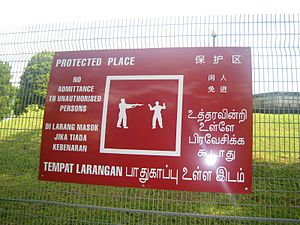 Protected_place_sign,_Fort_Canning_Park,_Singapore_-_20081203