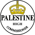 Public Seal of High Commissioner of Palestine.svg
