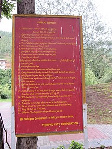 Public notice in Thimphu.jpg