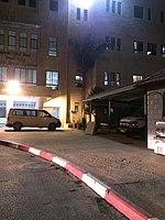 Qalqilia Hospital 001.jpg