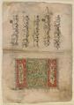 Qur'anic Verses WDL6819.pdf