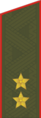 60px-RAF_A_F7LtGen_after2010.png
