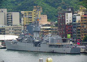ROCN Frigate Chih Yang Left Side View 20120526.jpg