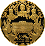 50 000 руб. реверс