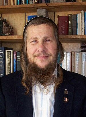 Yonassan Gershom - Image: Rabbi Yonassan Gershom 2008
