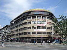 Television Zagreb building: Four-story, curved gray building