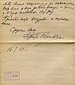 Rakitin pismo 003.jpg