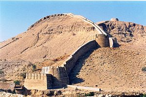 Culture of Sindh - Ranikot Fort