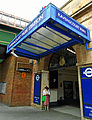 Ravenscourt Park Station (9554192606).jpg