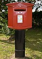 Red Post Box - geograph.org.uk - 528064.jpg