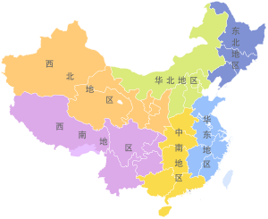Regions of China Names Chinese Simp.svg