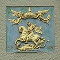 Relief-Ralbitz-Hauptstr09.jpg