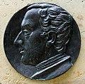 Relief Alte Jakobstr 56 (Mitte) Carl Gottlieb Svarez.jpg