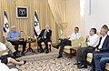 Reuven Rivlin, hosted the Forum of Heads of Bedouin Authorities together with Uri Ariel (5037).jpg