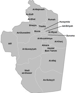 Riyadh Region Wikipedia
