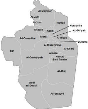 Riyadh Region - The governorates of Riyadh Region