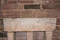 Rodez-Cathédrale Notre Dame-Sarcophage de saint Naamas-20140622.jpg