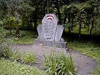 Rokasbirzs pie Aizputes, 1905. g. piemineklis 2000-07-08.jpg