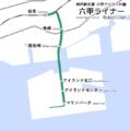 RokkoLiner Map.png