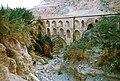 Roman aquaduct near Jericho.jpg